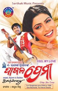 One of the best films Pagal Premi is an Indian Oriya language romantic film film directed by Hara Patnaik in 2007. But this is a remake from a Telugu action romantic film Arya (2004) direted by Sukumar and staring by Allu Arjun Anu Mehta and Siva balaji. Many films have been made based on Arya (2004). A Bangladeshi film called 'Badha' (2005) is remade, directed by Shahin Shumon and staring by Shakib Khan, Purnima and Riaz. In Oriya as 'Pagala Premi' (2007). Besides, an Indian Bengali language film called 'Pagol Premi' is also released in 2007 and staring by Ritwick Chakraborty and Arpita Pal.  In Sinhala language (Sri Lanka) Adaraye Namayen (2008) and in Tamil language 'Kutty' (2010) staring by Dhanush and Shriya Saran. A spiritual sequel called Arya 2 (2009) is released and directed by Sukumar.   'Pagal Premi' (2007) is one of my best films. There are some important causes. I have felt it extremely and got an important info from it. Specially, the story is very heart touching. I watched it many times. But When I see it, I extremely get something that any other films could not give me before. Besides, I achieved the background sound and specially music that are very special for the film. Really, I love this film. There are many films which have got ten ratings from me. But 'Pagal Premi' at last got the highest ratings. I did not see any films of the director 'Hara Patnaik'. But this is the first film I have seen. From the film I have seen a totally new event. Something is copied. Specially, the some music and some scenes of running train. But I love the scenes the music. Because, though these are copied, these are also my favorite things. Specially, these are the scenes and music that I love. Hara Patnaik is a great filmmaker to me for his 'Pagal Premi.
