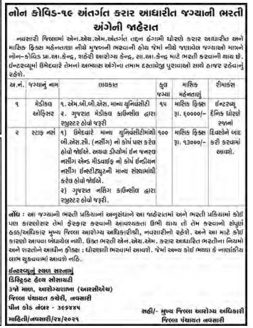 Recruitment under NHM: National Health Mission Navsari for 115 Staff Nurse & other Posts 2021