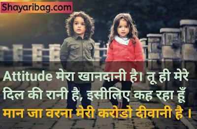 Attitude Status Hindi 2020 Love