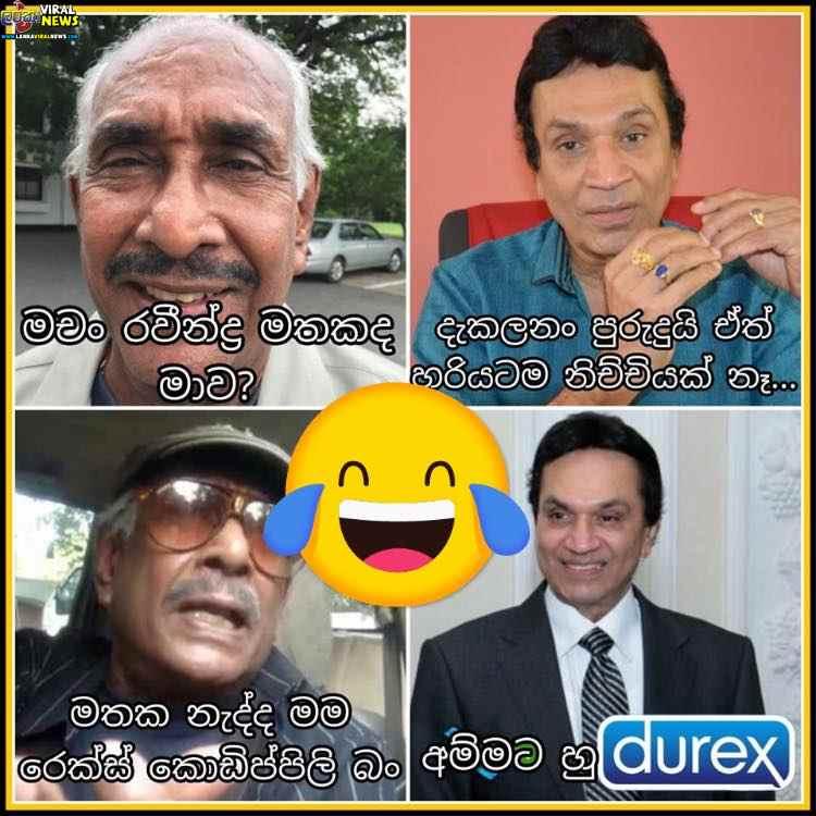 Famous Logo With Sentences [Funny Sinhala Post] 7