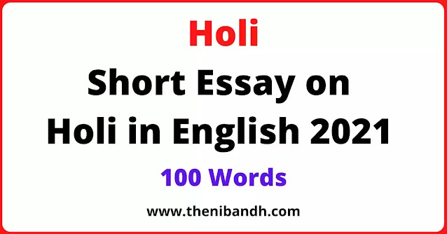 Short Essay on Holi in English text image