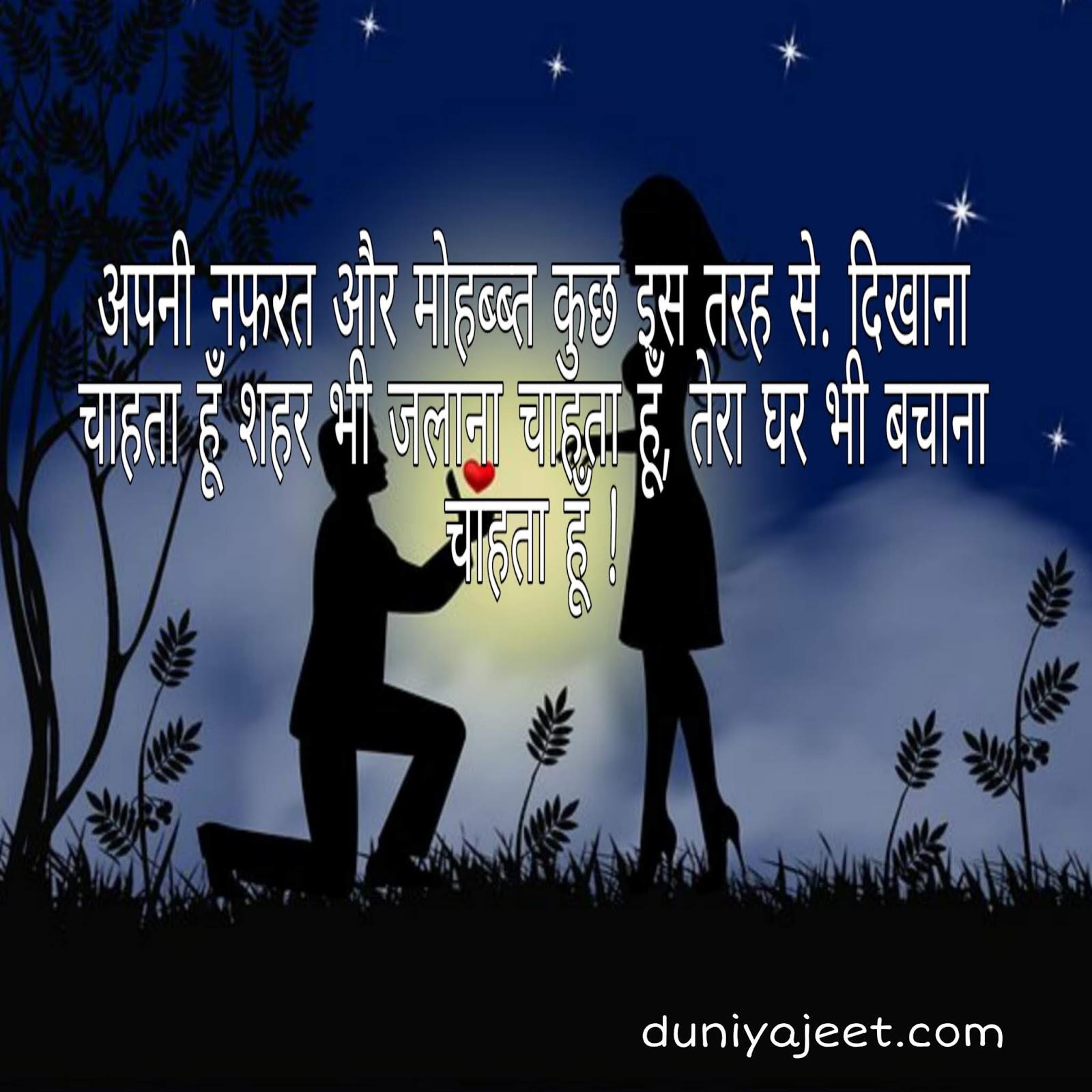 Best fb status, whatsapp royal attitude status in hindi 2019-20