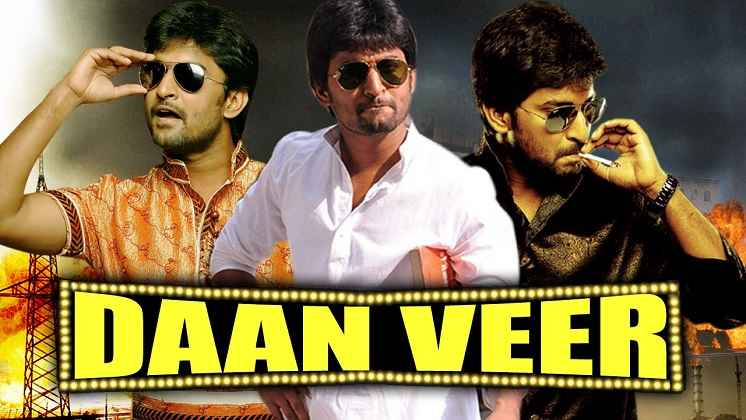 Daan Veer Hindi Dubbed full movie download, Daan Veer Hindi dubbed 720p full hd movie download free, Daan Veer hindi dubbed 480p hd movie download, Daan Veer full movie in hindi dubbed 720p hd download, Pilla Zamindar telugu full movie in hindi dubbed hd download free.