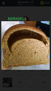 470 слов. все просто мякиш хлеба отрезан 12 уровень