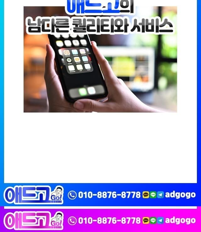 서울시송파구보관용기
