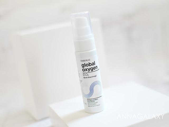 Кислородная пенящаяся маска для лица Faberlic Global Oxygen отзыв