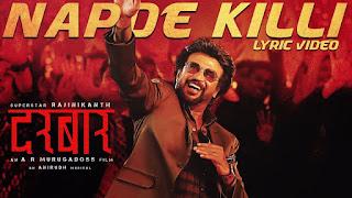 Napde Killi Song Lyrics In Hindi, Napde Killi Lyrics, Nap de killi lyrics pdf download
