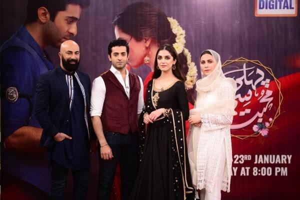 Drama Pehli Si Mohabbat Cast pictures