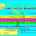 கணிதம் - Zoom வகுப்புக்கான நேர அட்டவணை - தரம் 9, 10, 11