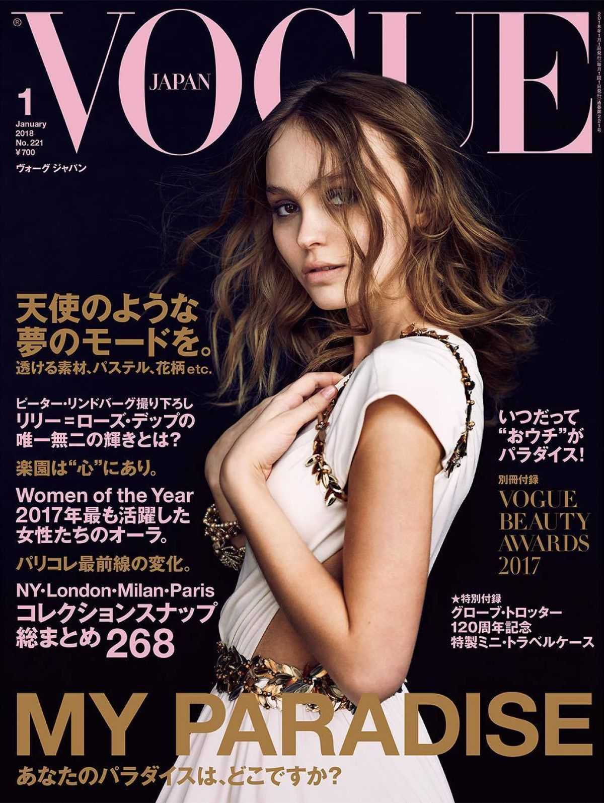 Lily-Rose Depp in Vogue Magazine, Japan – January 2018