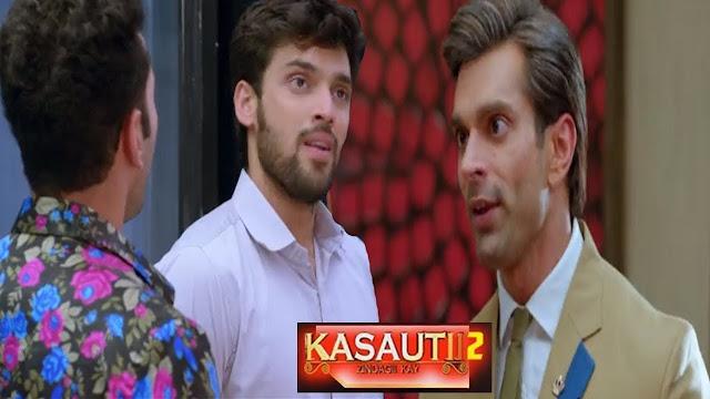Big Dhamaka : Komolika returns to Anurag against Bajaj and Prerna in Kasauti Zindagi Kay