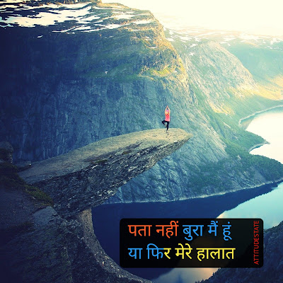 girl motivation status hindi alone attitude shayari for girl attitude status for girl in hindi for instagram 😘😘
