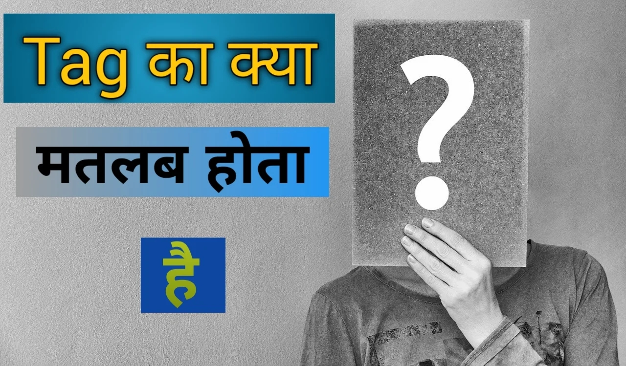 Tag Meaning In Hindi