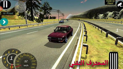تحميل لعبة سباق السيارات Car Parking Multiplayer مهكرة للاندرويد