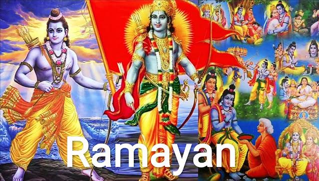 13 Secrets of Ramayana: