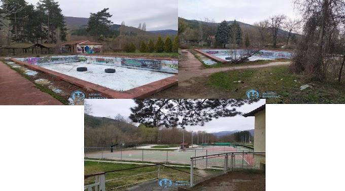 """Παραχωρήθηκε στον Δήμο Φλώρινας το ακίνητο της """"Πάνω Μπουάτ"""" για τη δημιουργία Μητροπολιτικού Πάρκου Πρασίνου και Αναψυχής"""