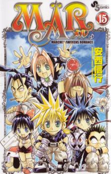Marchen Awakens Romance Manga