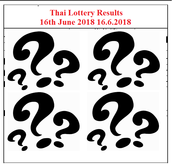 Thailand Lottery Results - 1st August 2018 / 01.08.2018