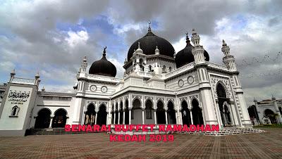 Senarai Buffet Ramadhan Kedah 2019 (Harga dan Lokasi)