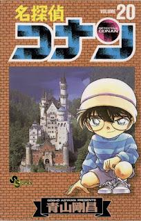 名探偵コナン コミック 第20巻 | 青山剛昌 Gosho Aoyama |  Detective Conan Volumes
