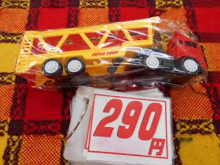 中古品  トラックおもちゃ 290円