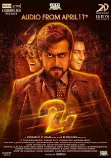 24 (2016) Dual Audio Hindi 480p HDRip 500MB