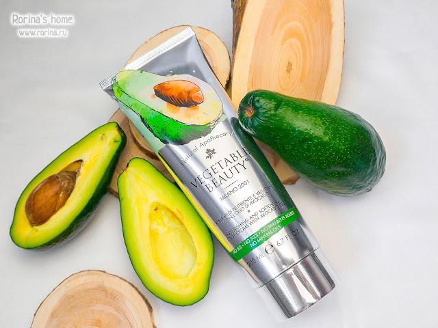 Крем для ног Vegetable Beauty с маслом авокадо для сухой и огрубевшей кожи ног: отзывы