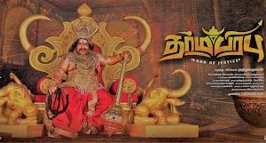 Dharmaprabhu 2019 HD movie watch online | MOVIE REVIEW
