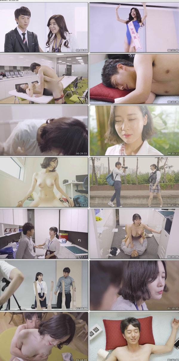Download Company Profile: Secret Meeting Room 2020 ORG Korean BluRay 720p 700MB [Korean Erotic] movie