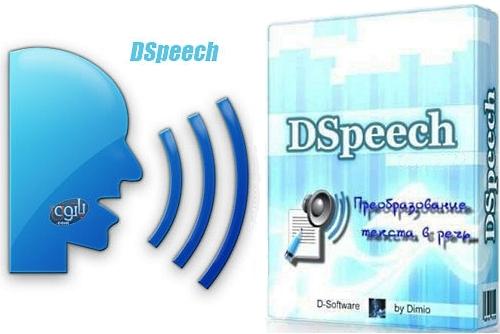 Resultado de imagen de DSpeech