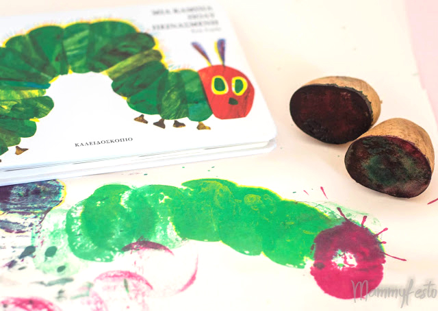"An easy activity based on the book ""A very hungry caterpillar """