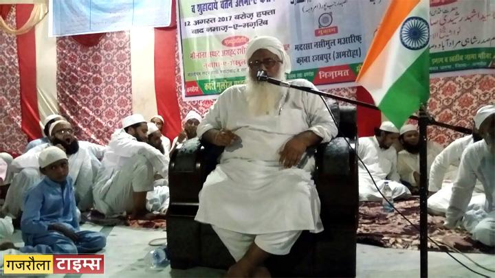 muslim_program_rajabpur
