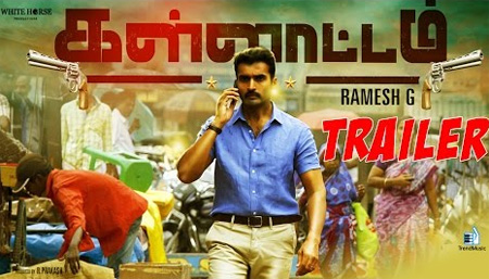 Kallattam Official Trailer | New Tamil Movie | Nandha, Richard
