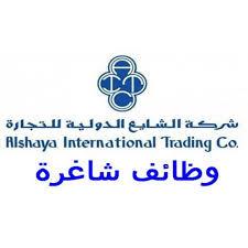 وظائف مجموعة الشايع قطر