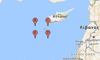 Στο «στόχαστρο» της Τουρκίας η γεώτρηση της ΕΝΙ στην κυπριακή ΑΟΖ