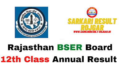 Sarkari Result: Rajasthan BSER Board 12th Class Annual Result