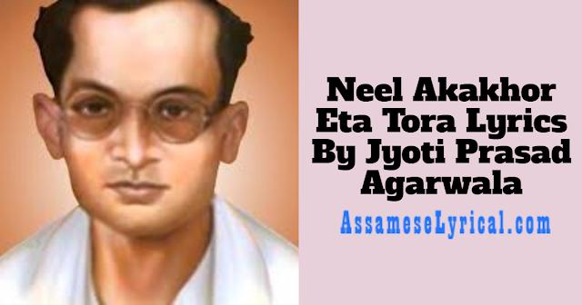 Neel Akakhor Eta Tora Lyrics