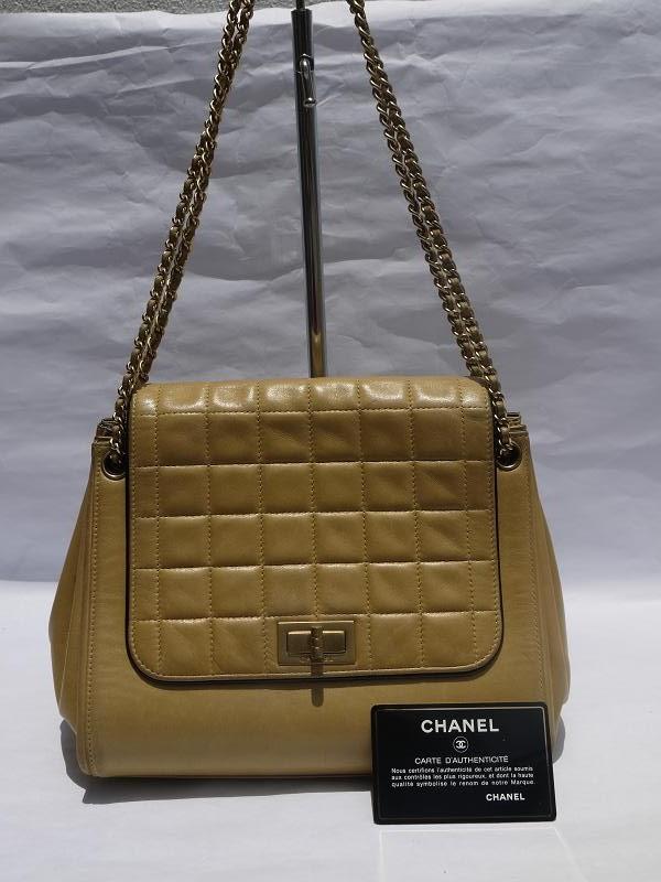 cca440e64be7 Original Chanel Sling Bag Price | Stanford Center for Opportunity ...