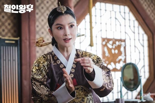 พระนางซินจอง (Queen Shinjeong: 신정왕후)