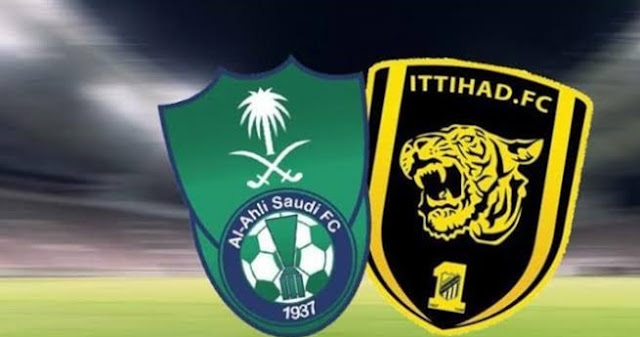 مباراة الأهلي السعودي مع الاتحاد من bein match مباشر
