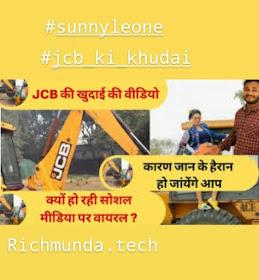 JCB ki khudai,jcb,jcb viral video,viral videos, jcb videos, sunny with jcb,today virals,jcb ki khudai ka raaz