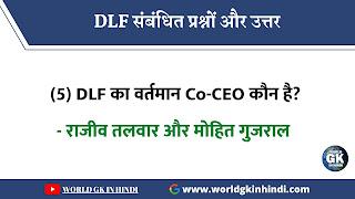 DLF का वर्तमान Co-CEO कौन है?
