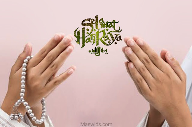 gambar ucapan lebaran idul fitri kaligrafi