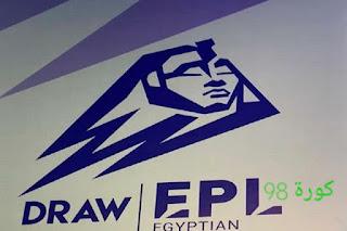 شعار الدوري المصري الممتاز 2021