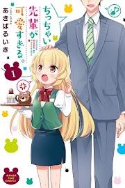 My Short Senpai Is Way Too Cute