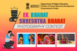 Photography Competition, Photography Contest, Photography Competition 2020, Photography Contest 2020.