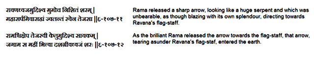 rama pierces ravana flag