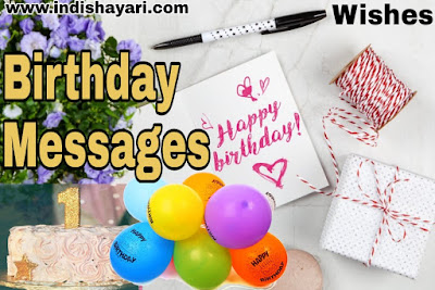 Birthday Messages In Hindi - Happy Birthday Wish Indishayari.com, birthday  sms, indishayari.com,  indishayari, birthday,  birthday  wish, birthday  pictures,  birthday   status