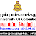 Vacancy In University Of Colombo