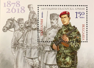 Bulgaria 2018 Block 456 140 years Bulgarian Army 1878-2018 Soldiers